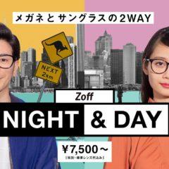 Zoff Night and Day